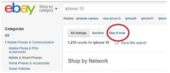 eBay electronics coupon code