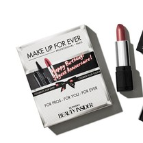 How To Get Sephora Birthday Gift? - Detailed Guides & FAQs